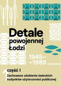 Detale powojennej Łodzi Folder